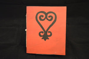 Sankofa Pamphlet Journal