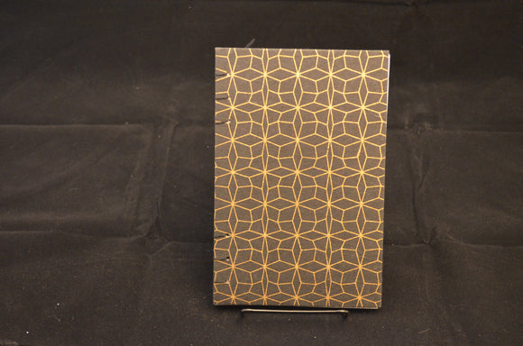 Black & Gold Print Journal