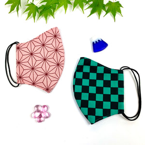 Reusable face masks - currently 3 for 2!