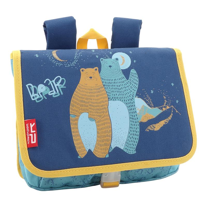 Bear Boy Lunchbag - Bodypack