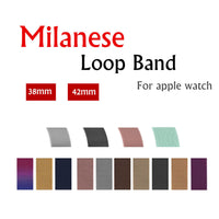 Milanese Loop band For Apple Watch strap 42mm/38mm iwatch 3/2/1 Stainless Steel Link Bracelet wrist watchband magnetic buckle - firstcellphoneadvantage.com