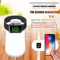For iWatch Watch Wireless Charger 2-in-1 IPhoneX Phone Wireless 7.5W Fast Charging - firstcellphoneadvantage.com
