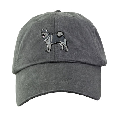 Alaskan Malamute  Hat - Embroidered. Dog Lover Hat. Embroidered Hat. Cool Mesh Lining & Adjustable Leather Strap. 33 Colors Avail. HER-LP101 - Whynotstopnshop.com