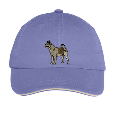 Akita Hat. Ladies Sandwich Bill Cap - Embroidered Akita. Ladies Hat With Striped Closure. Embroidered Dog Hat. SM-LC830 - Whynotstopnshop.com