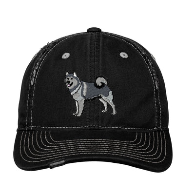 Alaskan Malamute Embroidered Rip and Distressed Cap. Custom Monogram Hat. Embroidered Hat. Personalized Gifts. Custom Hat. SM-DT612 - Whynotstopnshop.com