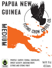 Load image into Gallery viewer, Papua New Guinea FTO - Medium Roast - One Pound