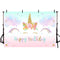 Photography Backdrop Unicorn Rainbow Stars Clouds Birthday Party Background Photocall Photobooth Photo Studio Backdrop Prop