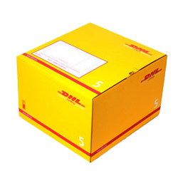Yellow DHL parcel box