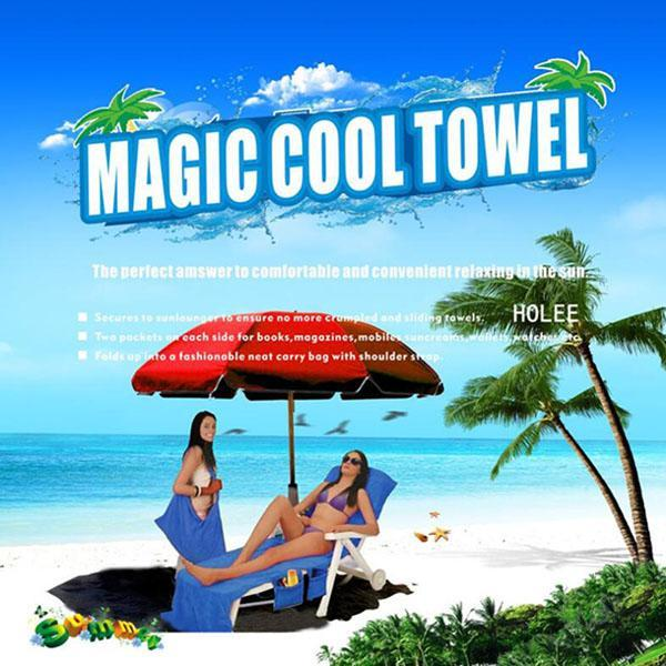 Multi-Functional Beach Chair Cover