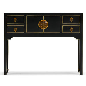 The Nine Schools Qing Black Narrow Console Table - Console Table