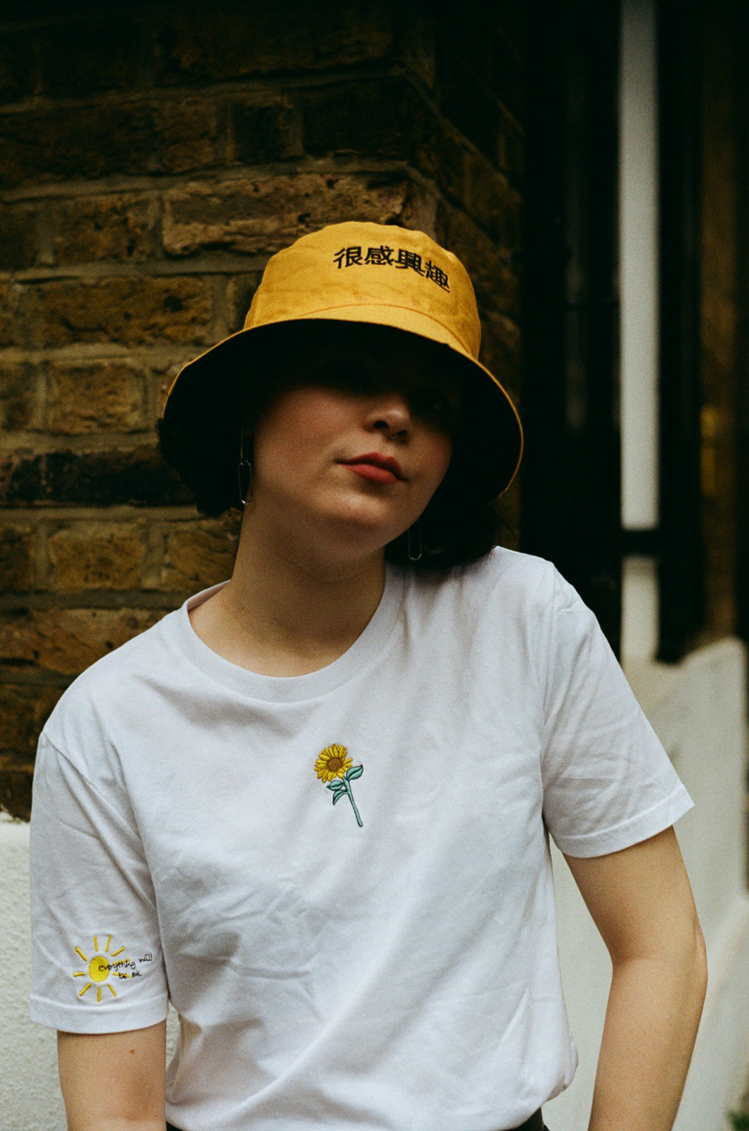 Organic t-shirt embroidered sunflower and sun tee