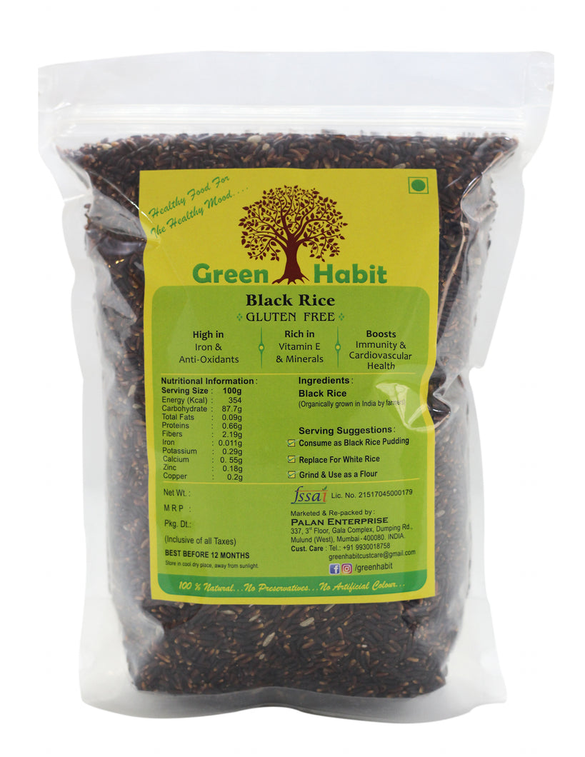 Green Habit Black Rice (Wild Black Rice )