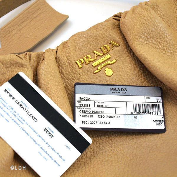 Prada Beige Hobo (Authentic Pre Owned)