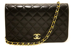 Chanel Black Quilted Lambskin Chain Clutch (3974015)