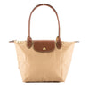 Longchamp Beige Nylon Le Pliage Small Tote Bag (New with Tags)