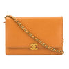 Chanel Tan Caviar Leather Bifold Chain Wallet (Pre Owned)