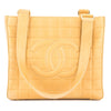 Chanel Beige Chocolate Bar Lambskin Leather Tote Bag (Pre Owned)