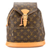 Louis Vuitton Monogram Montsouris MM Backpack (Pre Owned)
