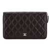 Chanel Black Quilted Lambskin Leather Matelasse Wallet (Pre Owned)