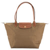 Longchamp Khaki Nylon Canvas Le Pliage L Long Strap Bag (New with Tags)