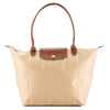 Longchamp Beige Nylon Canvas Le Pliage L Long Strap Bag (New with Tags)