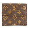 Louis Vuitton Monogram Canvas Elise Wallet (Pre Owned)