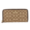 Coach Khaki Signature Canvas Accordian Zip Wallet (New with Tags)