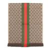 Gucci Light Brown GG Jacquard Web Knit Scarf (New with Tags)