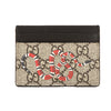 Gucci GG Supreme Canvas Kingsnake Print Card Case (New with Tags)
