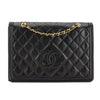 Chanel Navy Quilted Lambskin Leather Jumbo Flap Bag (Pre Owned)