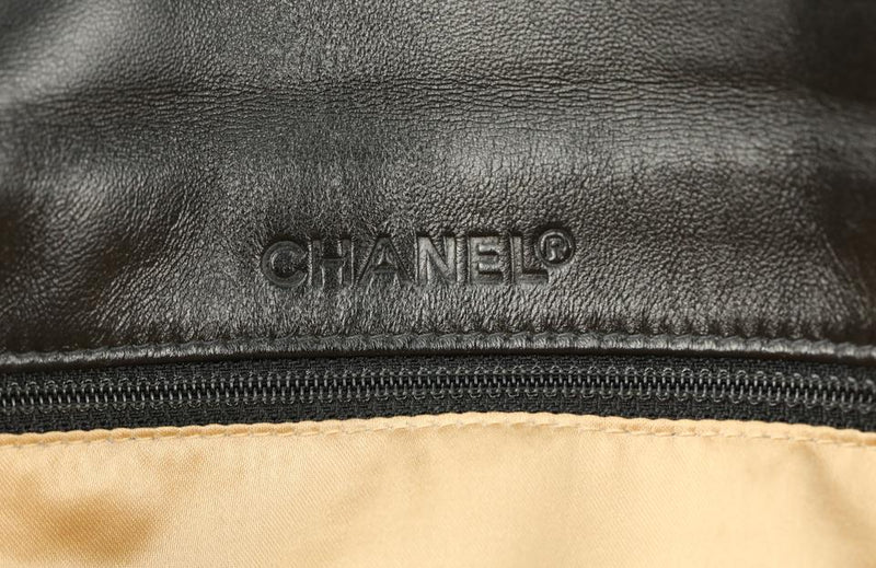 Chanel Mademoiselle Beige Leather Shoulder Bag