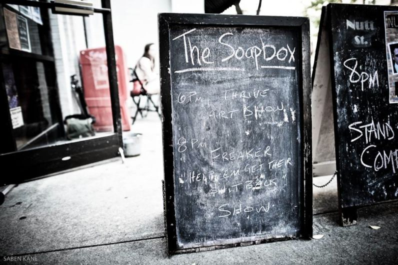 The Soapbox Laundo Lounge