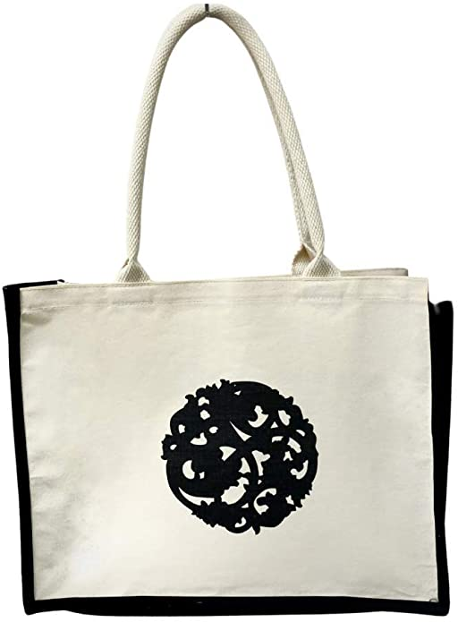 image descriptionNazarian Swag- Logo Lined Tote Bag
