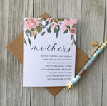 LOFT-1052 Mother's are Card -Blank