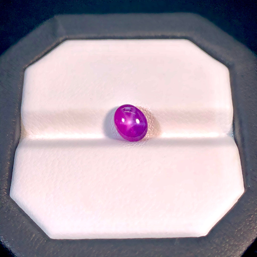 Unheated Star Ruby - 1.71 ct.