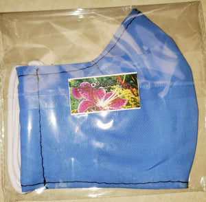 Reusable Face Masks - 2 ply w/Filter Pocket