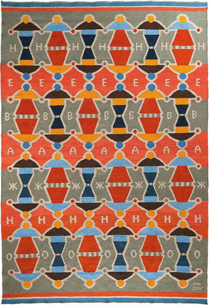 OLK-07 Balanced Love (Coral/Gray) (200x300cm)