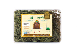 Badwailan Dried Madina Mint (Habaq)