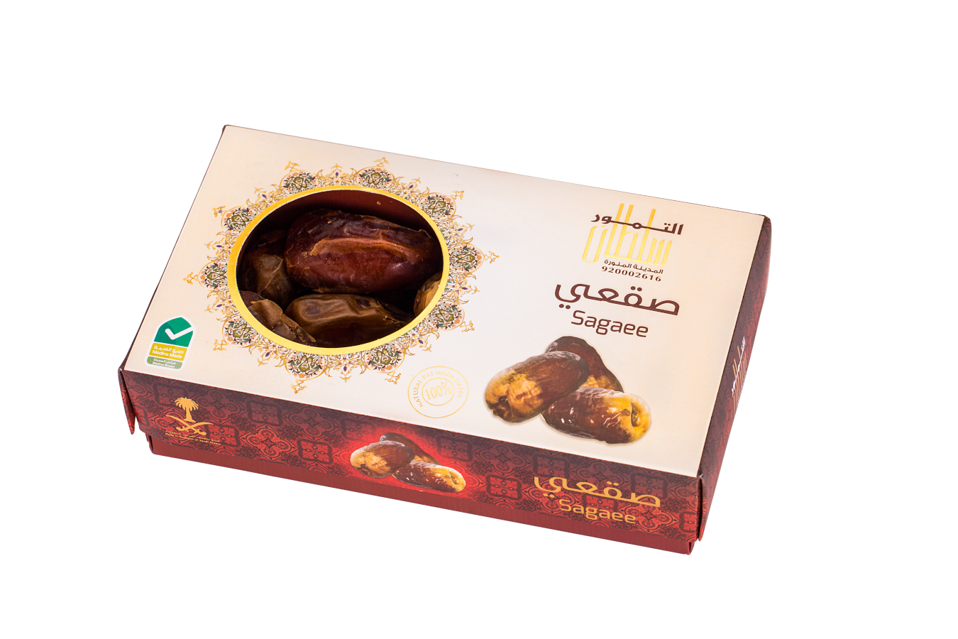Sagui Dates 200 GM
