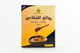 Sidr Honey With Black Seeds