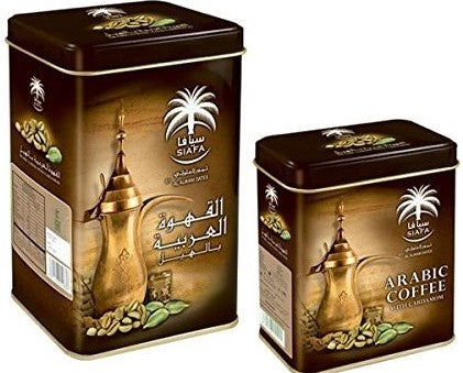 Siafa Arabic Coffee with Cardamom 200g Ground Coffee Tin