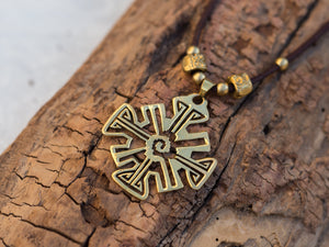 Mayan Hunab Ku Necklace