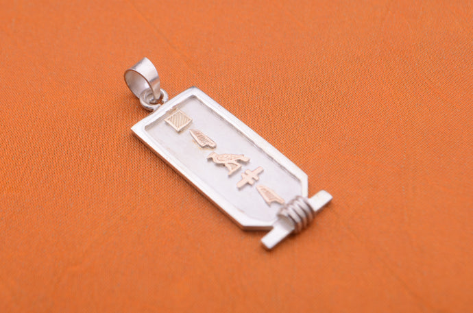 Egypt Personalized Sterling Silver Ankh Wide Customized Egyptiaan Cartouche Charm