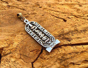 Egyptian Handmade Personalized Sterling Silver Cartouche