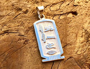 Life Key Personalized Egyptian Sterling Silver Wide Customized Cartouche Charm