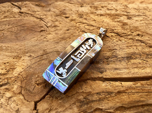 Egyptian Personalized Mother Of Pearl Inlaid Wide Sterling Silver Cartouche Charm