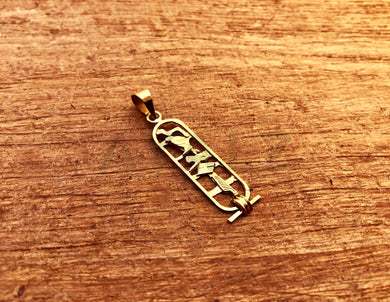 Egyptian Customized 18k Yellow gold Cartouche Pendant Charm