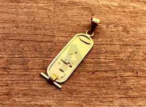 Double Sided Personalized Egyptian Solid 18k gold Customized Cartouche Charm Pendant