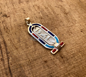 Egyptian Personalized Sterling Silver Cartouche Dangle Charm