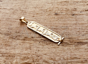 Large Egyptian Personalized 18k gold Cartouche Charm Pendant